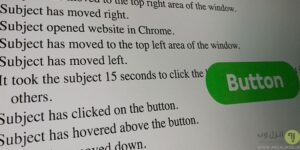 clickclickclick-reveals-what-your-browser-knows-about-you-1