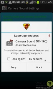how-to-disable-camera-shutter-sound-on-android1[1]